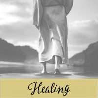 healing-11brd-dq2021_bethesda-home-page-sqaure-button2x-100