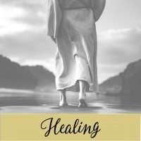 healing-11brd-dq2021_bethesda-home-page-sqaure-button2x-100