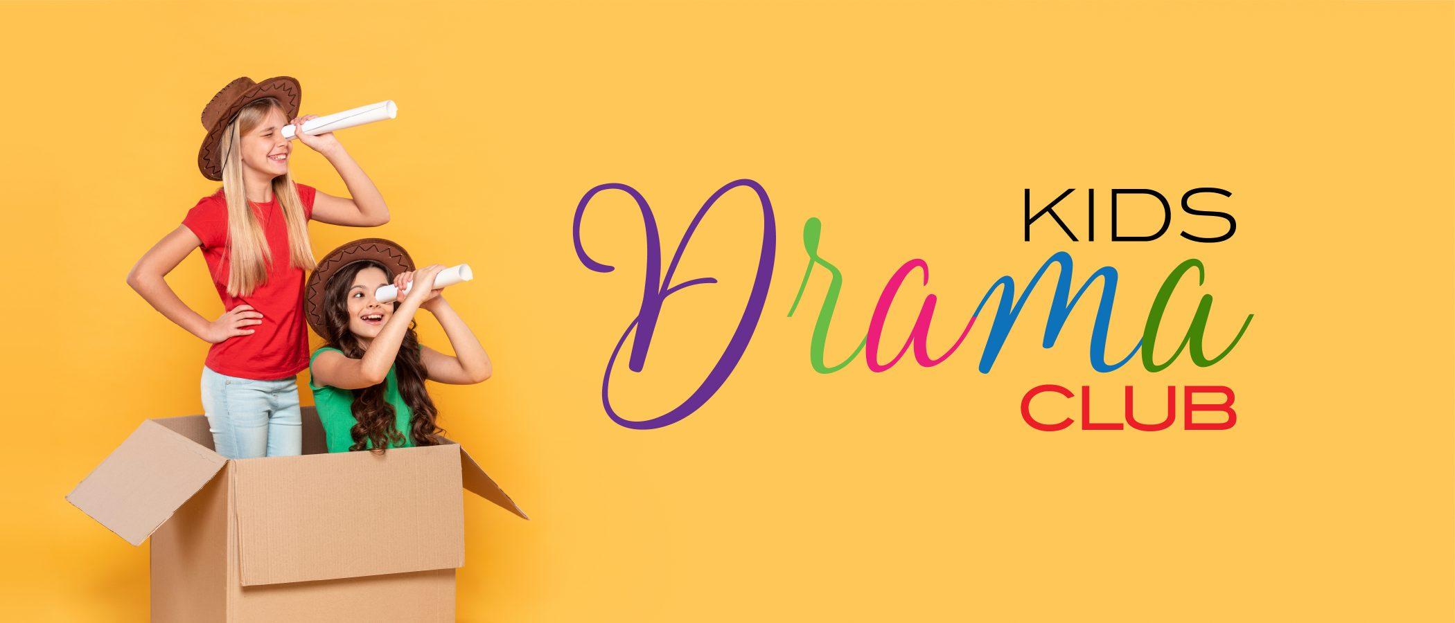 kids-drama-club-11brd-dq2021-web-banner2x-100